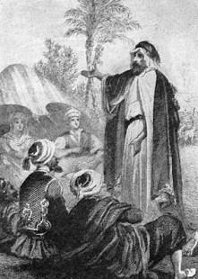 История происхождения кефира. На картинке пророк Мухаммед