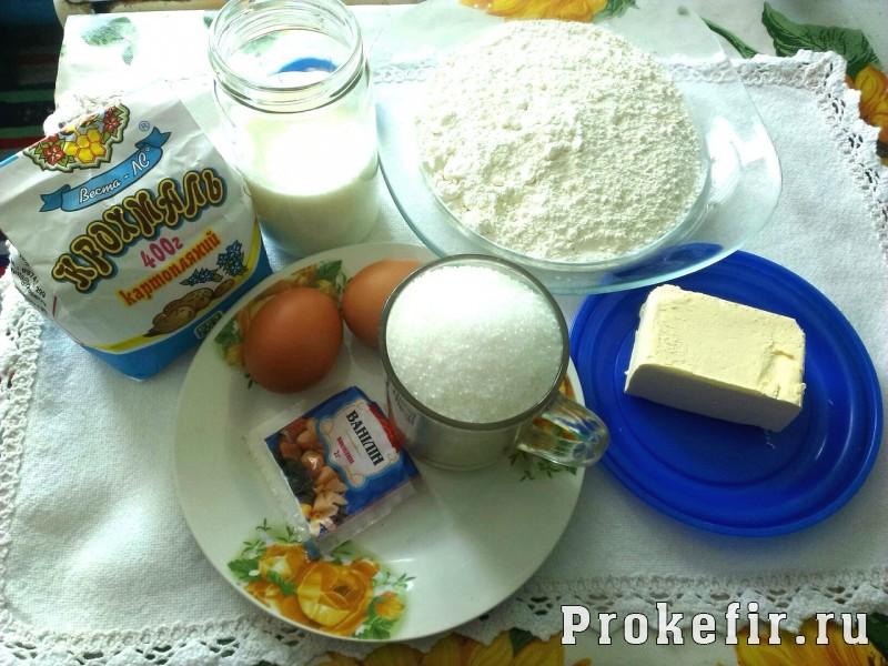 Английское печенье на кефире: фото 1