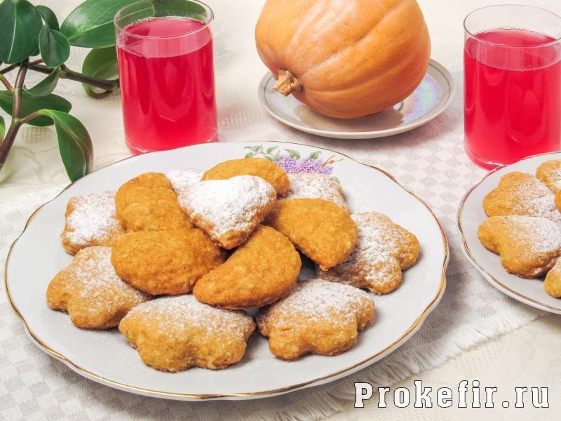 Рецепт печенья из тыквы и овсяных хлопьев