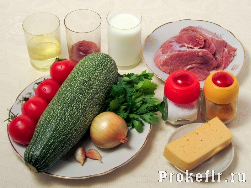 Говядина с кабачками в духовке с помидорами и кефирным соусом: фото 1