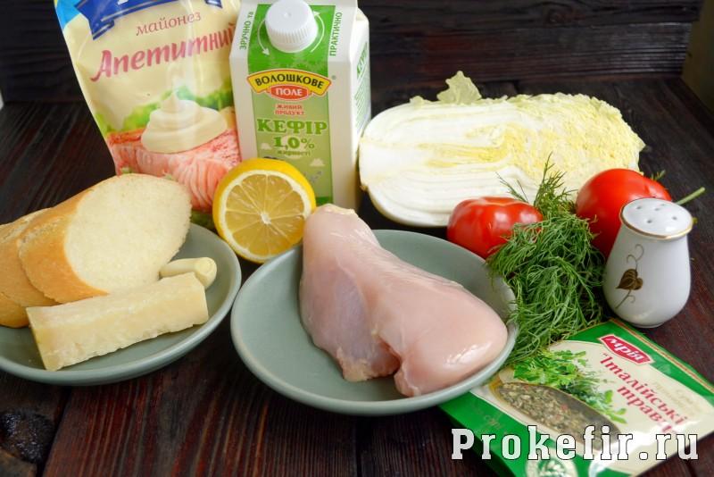 Греческий салат рецепт классический с пекинской капустой и сухариками: фото 1