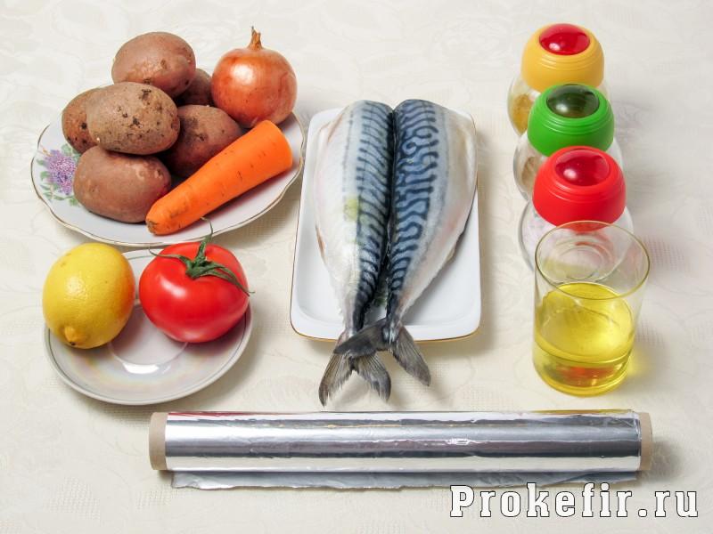 Как приготовит скумбрию в духовке в фолге с картошкой и другими овощами: фото 1