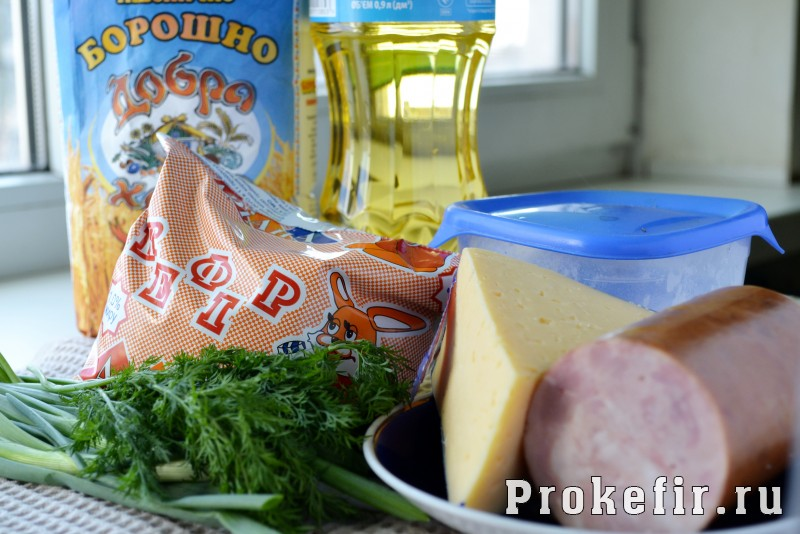 Конвертики из слоеного теста с сыром и ветчиной: фото 1