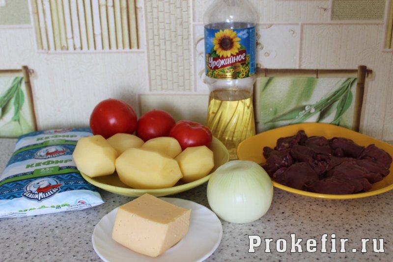 Куриная печень с картошкой в духовке в горшочках: фото 1