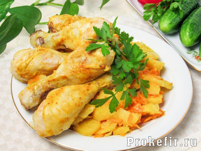 Куриные голени в мультиварке с картошкой в кефирной подливке