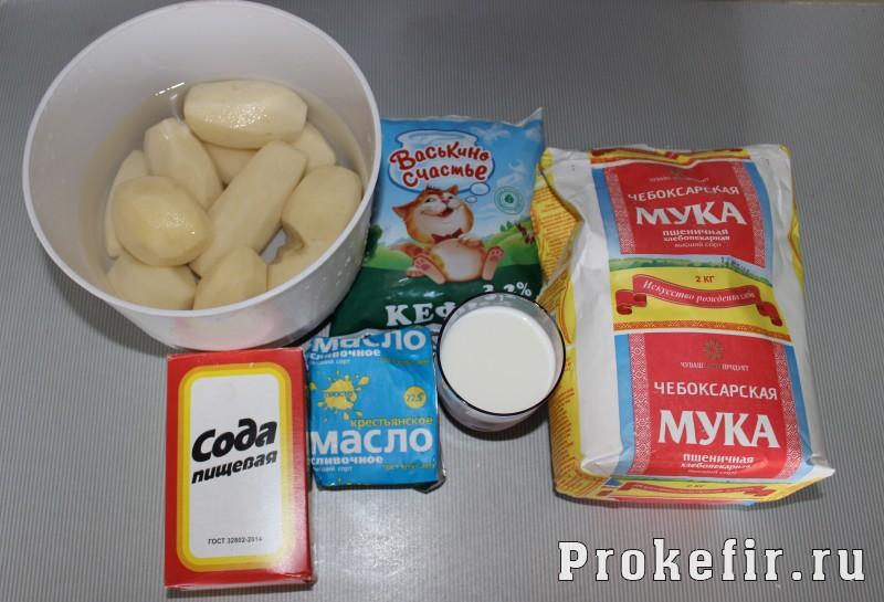 рецепт кыстыбый с фото пошагово
