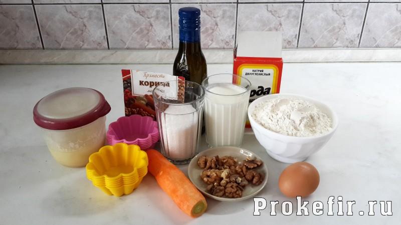 Маффины морковные рецепт на кефире: фото 1