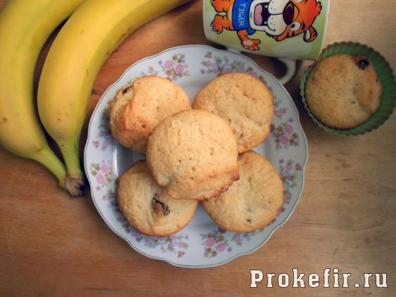 Манные кексы на кефире с изюмом: фото 9