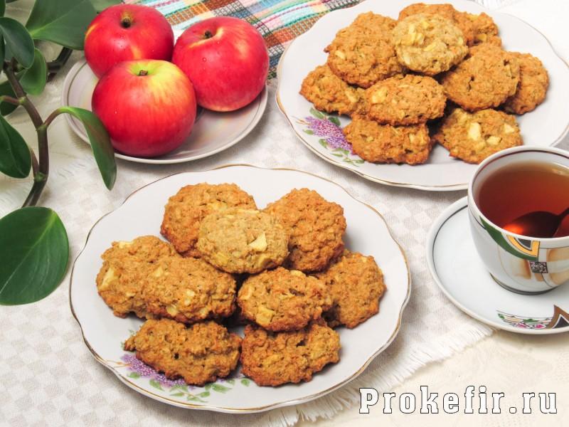 Морковное печенье с овсяными хлопями без муки с яблоком на кефире: фото 8