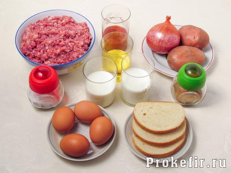 Мясной хлеб в духовке с кефиром: фото 1