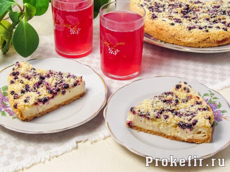 Насыпной пирог с творогом и ягодами на кефире