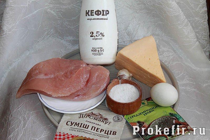 Палчики из куриного филе с сыром и яйцом в духовке: фото 1