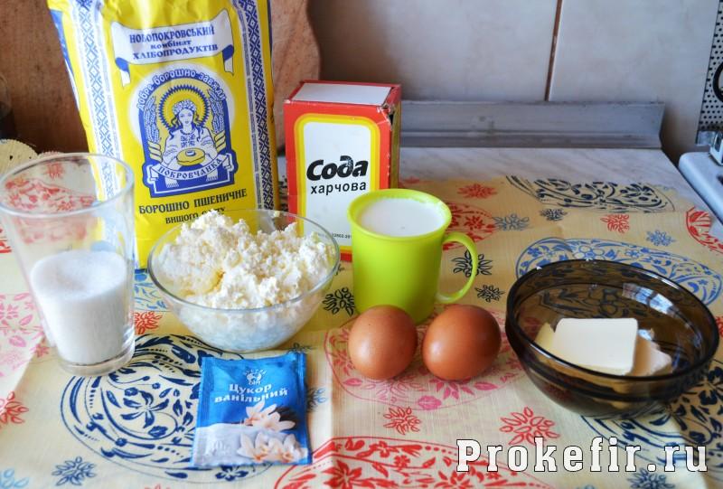 печенье из творога рецепт с фото гусиные лапки