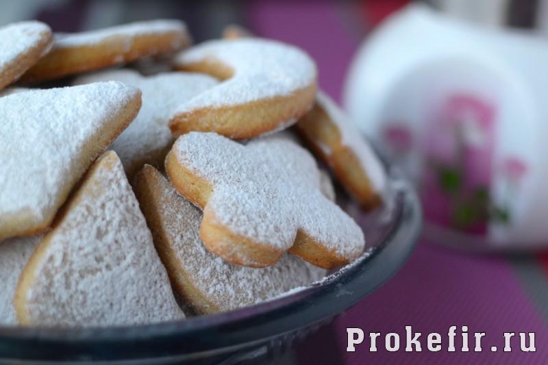 Печенье песочное домашнее рецепт на маргарине и кефире на скорую руку