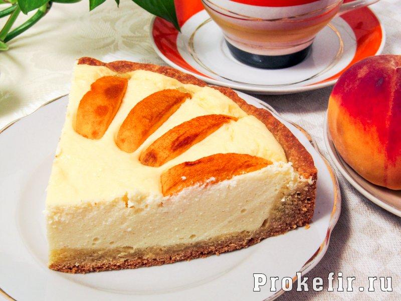 Пирог с персиками свежими и творогом из песочного теста на кефире: фото 7