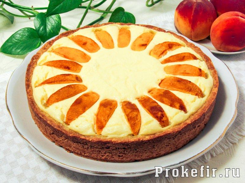 Пирог с персиками свежими и творогом из песочного теста на кефире