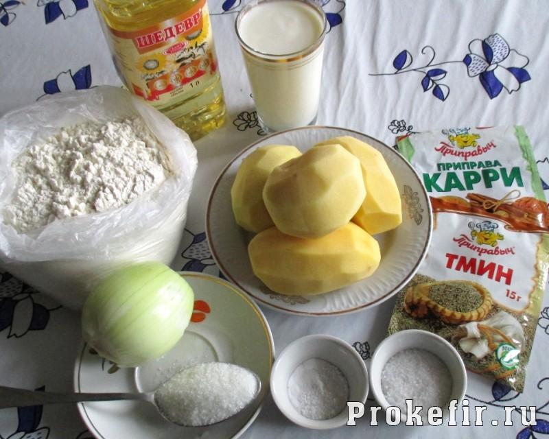 Пирожки пряные на кефире с картошкой карри и тмином: фото 1
