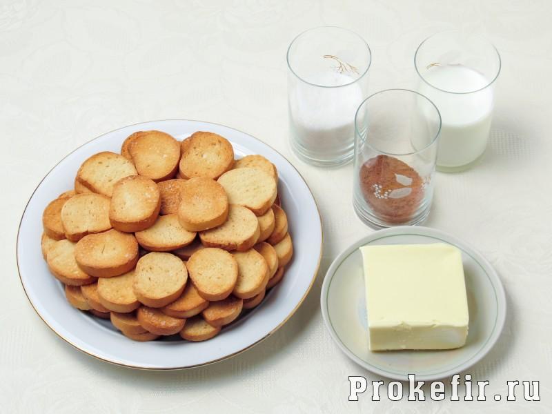 Пирожное картошка из сухарей без сгущенки на кефире: фото 1