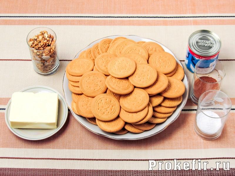 Пирожное картошка рецепт из печеня и сгущенки: фото 1