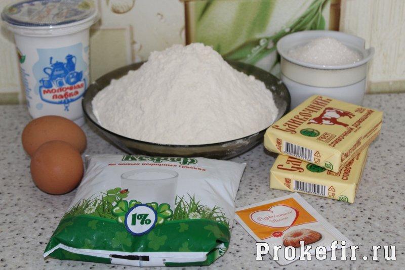 Рецепт немецкого пирога кухен на кефире: фото 1