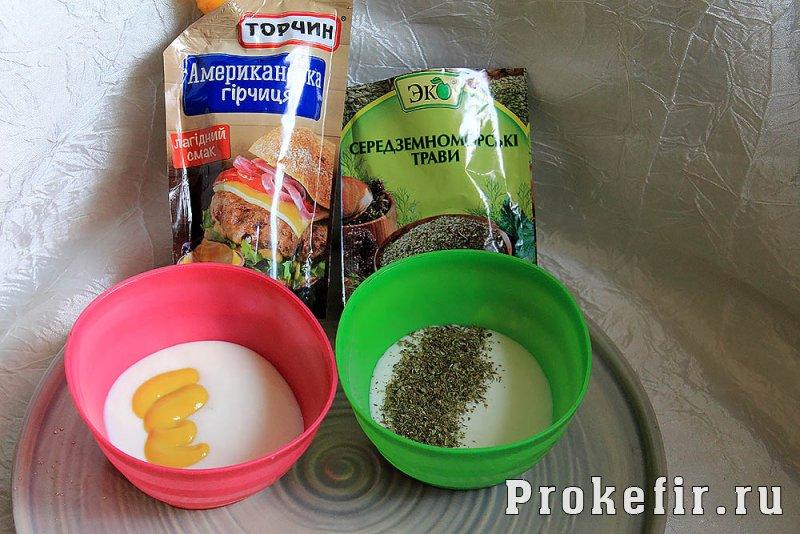 Рецепты простых горячих сырных бутербродов в духовке с колбасой и помидорами с кефирными соусами: фото 3