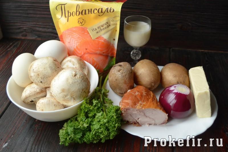 Салат невеста с курицей и грибами с кефирно майонезной заправкой: фото 1