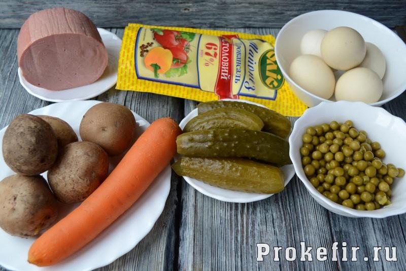 оливье рецепт классический с колбасой рецепт с фото