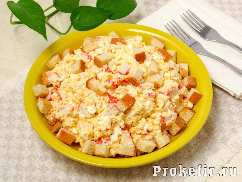 Салат с крабовыми палочками с сухариками и сыром