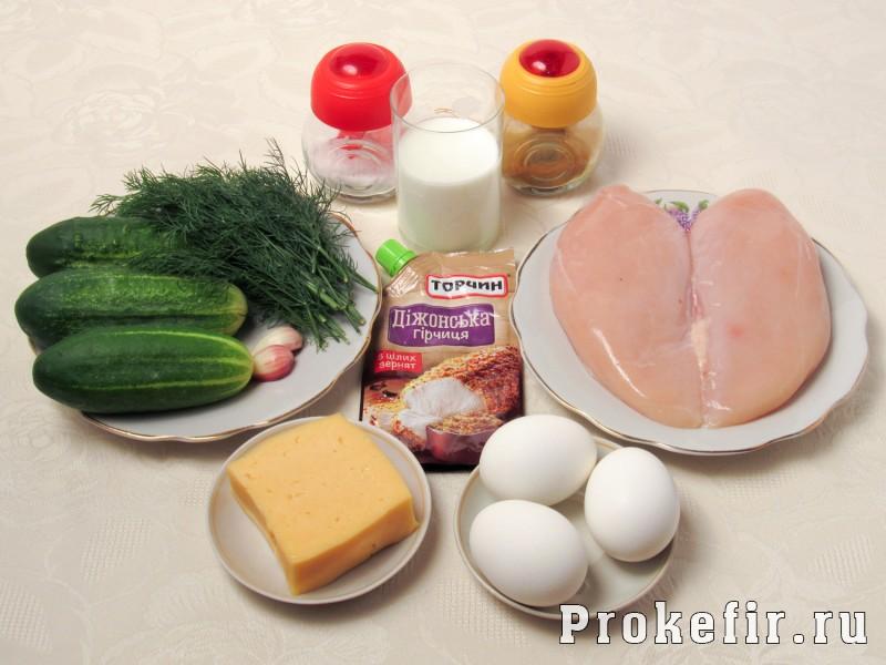 Салат с куриной грудкой и огурцами свежими сыром яйцом и кефирным соусом: фото 1