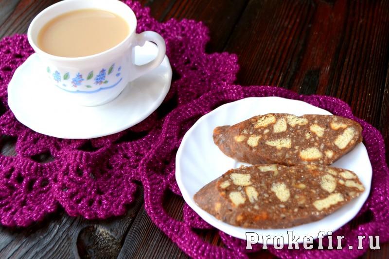 Шоколадная колбаса из печеня: фото 14