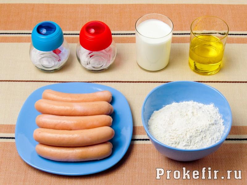 Сосиски в тесте жареные на сковороде без дрожжей на кефире: фото 1