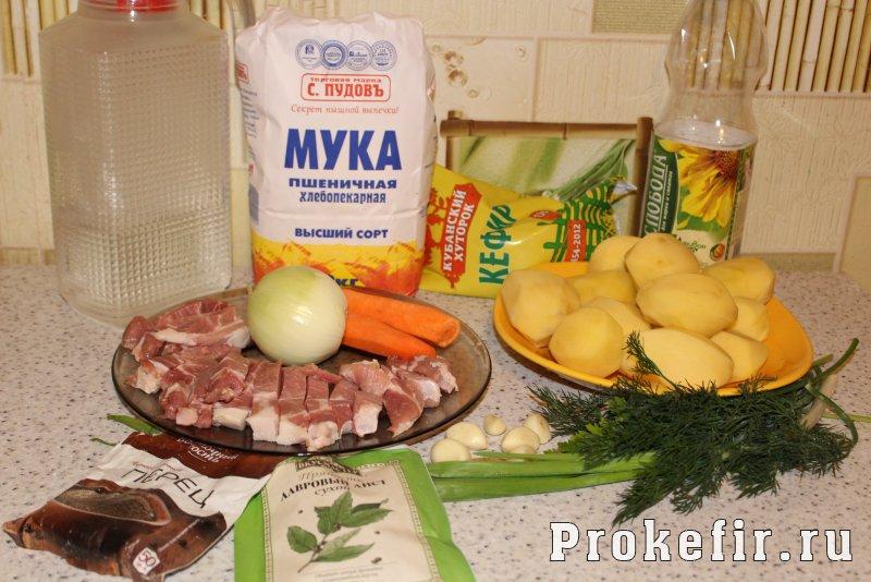Свинина с картошкой в горшочках в духовке с кефирным соусом: фото 1