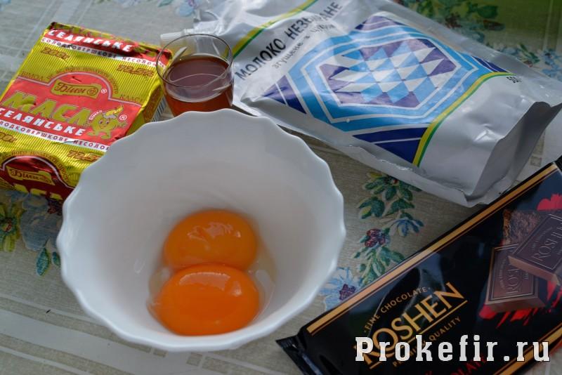 Торт прага в домашних условиях : фото 8