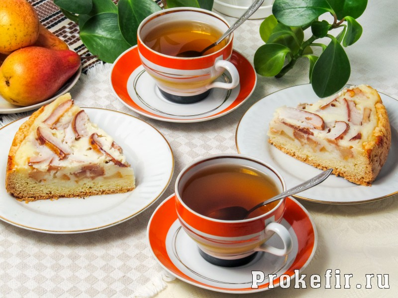Цветаевский пирог с грушами в духовке на кефире