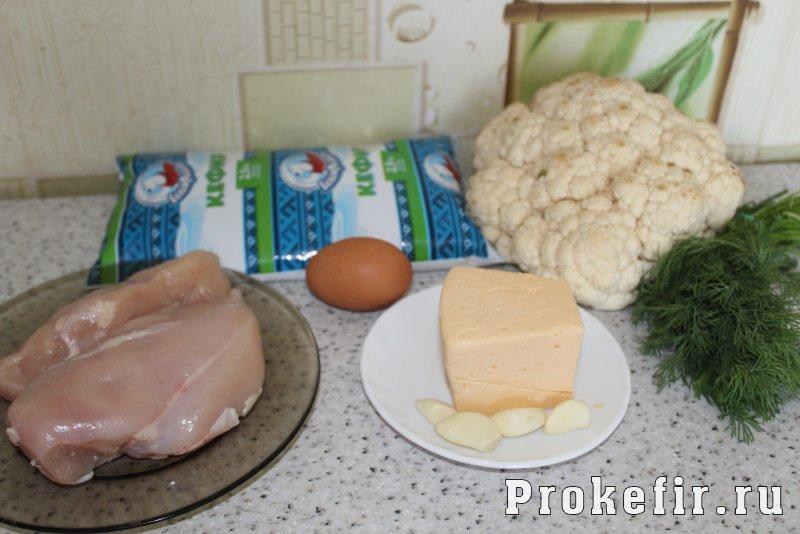 Цветная капуста с курицей запеченная в духовке с сыром в кефирном соусе: фото 1