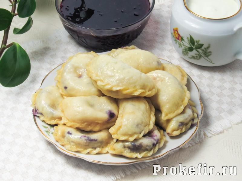 Рецепты вареников с творогом и черникой рецепт пошагово