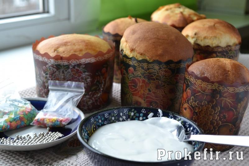Вкусный кулич пасхальный - рецепт с фото пошагово