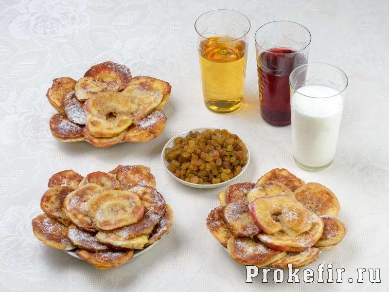 Яблоки в тесте на кефире: фото 4