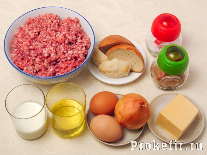 Зразы мясные с сыром: фото 1